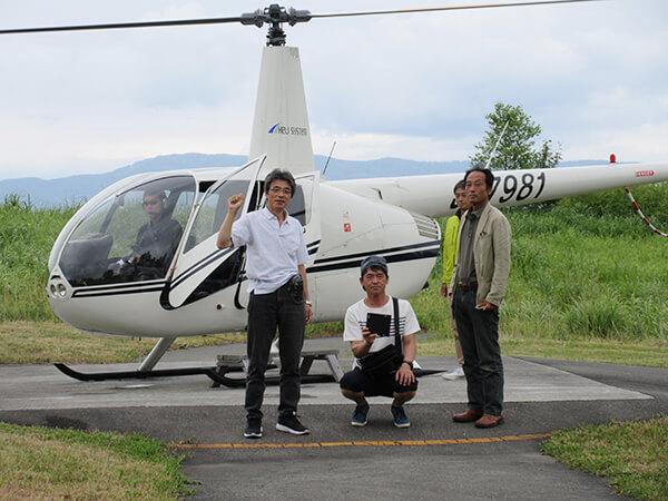 ヘリコプター乗車体験